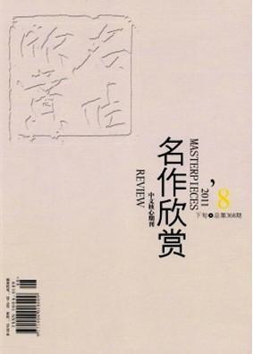 世界文学类杂志
